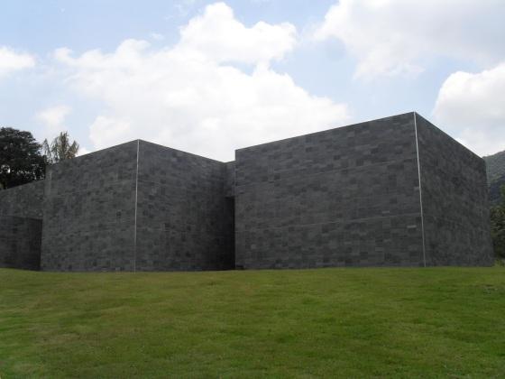 Galeria Cosmococa
