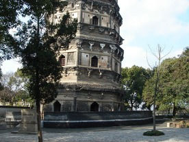 Huqiu Tower – China