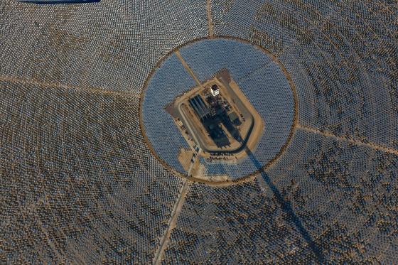 Conheça-maior-usina-solar-do-mundo