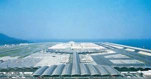 Aeroporto Internacional de Hong Kong. Fonte: Espaço Turismo