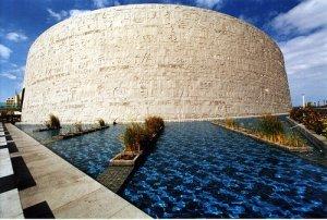 A fachada e suas inscrições. Fonte: marjoriekaroline.blogspot.com.br