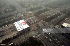 Ponte Sanyuan III
