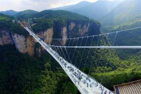 ponte-de-vidro