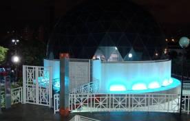 Centro Dragão do Mar de Arte e Cultura.